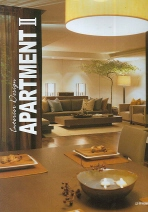 APARTMENT. 2(INTERIOR DESIGN)(양장본 HardCover)