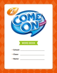 Come On Everyone. 2(Word Book)