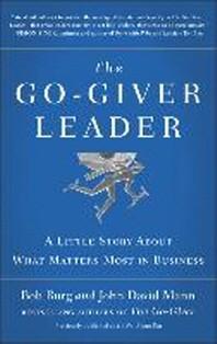[해외]The Go-Giver Leader