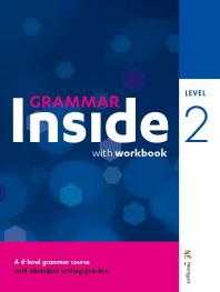 Grammar Inside(그래머 인사이드) Level. 2 ★ 답 체크 되어있는  연구용 교재입니다