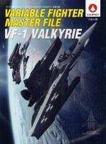 ヴァリアブルファイタ-.マスタ-ファイルVF-1バルキリ- U.N.SPACY 宇宙の翼