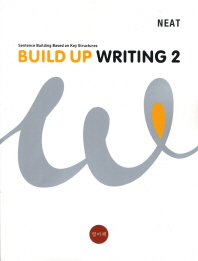 Build Up Writing. 2
