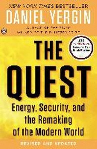 [해외]The Quest