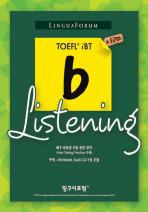 TOEFL iBT b-Listening