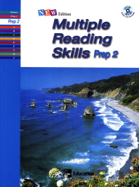 Multiple Reading Skills Prep. 2(CD1장포함)