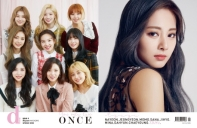 D-icon 디아이콘 vol.07 TWICE, You only live ONCE- 09. 쯔위