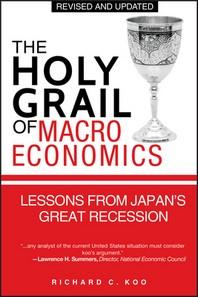 [해외]The Holy Grail of Macroeconomi (Paperback)