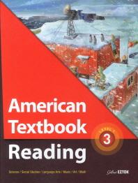 American Textbook Reading Level1. 3(CD1장포함)