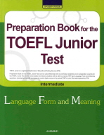 TOEFL JUNIOR TEST: INTERMEDIATE(LFM)