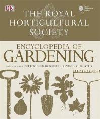 [해외]Rhs Encyclopedia of Gardening