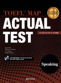TOEFL MAP ACTUAL TEST: Speaking