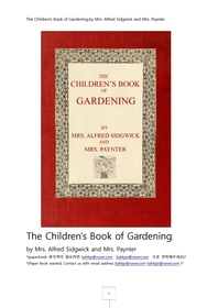 정원가꾸기어린이책.The Children's Book of Gardening.