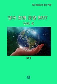 영어 회화 문장 BEST [Vol. 6]