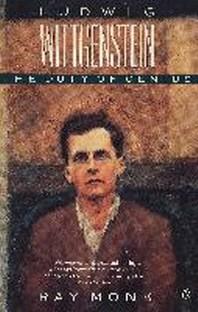 [해외]Ludwig Wittgenstein