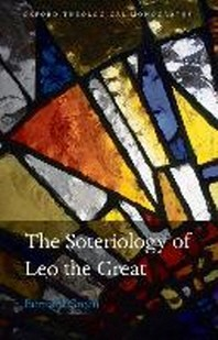 Soteriology of Leo the Great