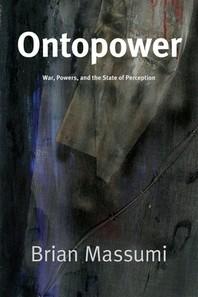 [보유]Ontopower
