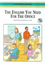 THE ENGLISH YOU NEED FOR THE OFFICE(CD 1장 포함)