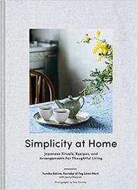 [해외]Simplicity at Home