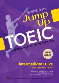 Jump Up TOEIC Intermediate LC+RC