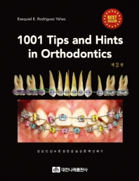 1001 Tips and Hints in Orthodontics(2판)