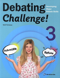 Debating Challenge. 3(CD1장포함)