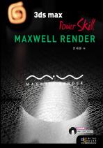 3ds max Power Skill Maxwell Render