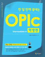 OPIC: ���(�� �� ���� ������)(MP3CD1������)
