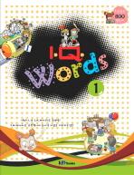 IQ WORDS. 1