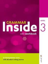 Grammar Inside(그래머 인사이드) Level. 3 ★ 답 체크 되어있는  연구용 교재입니다