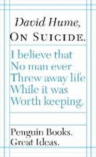 [해외]On Suicide
