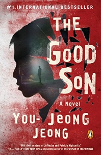 [보유]The Good Son