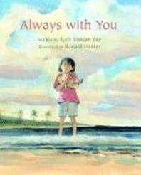 [해외]Always with You (Hardcover)
