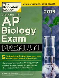 Cracking the AP Biology Exam Premium(2019)