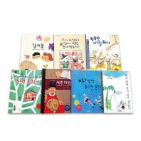 초등학교 국어 교과서 수록 도서 세트(중학년 3~4학년 용)(전7권)