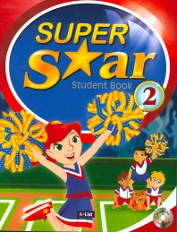 Super Star. 2(SB)(CD2장포함)