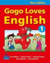 New Gogo Loves English 1. (Student Book)