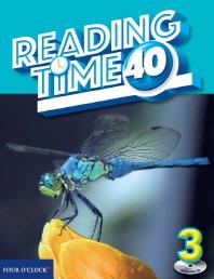 Reading Time 40. 3(CD1장포함)