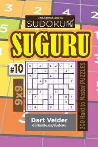 Sudoku Suguru - 200 Hard to Master Puzzles 9x9 (Volume 10)