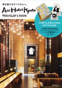 ACE HOTEL KYOTO TRAVELER'S BOOK