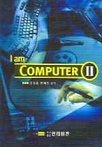 I AM COMPUTER 2