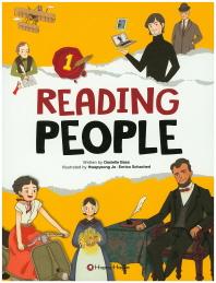Reading People. 1   ((1-3 전3권 세트판매입니다.부록 cd 있슴))