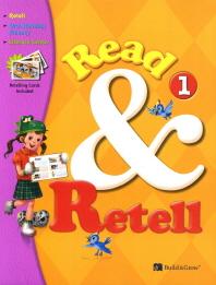 Read Retell. 1(CD1장포함)