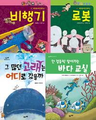 초등 필수 3학년 과학 필독서 세트(2017)(전4권)