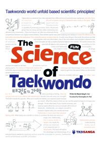 The Science of Taekwondo(태권도과학)
