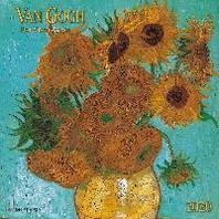 van Gogh - From Vincent's Garden 2020