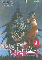 http://image.kyobobook.co.kr/images/book/large/958/l9788925507958.jpg