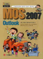 OUTLOOK(MOS 2007)