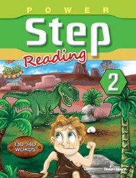 Power Step Reading. 2