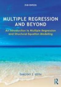 [보유]Multiple Regression and Beyond