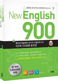 New English(뉴 잉글리시)900. 3